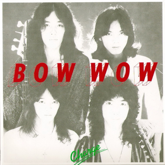 Bow Wow4
