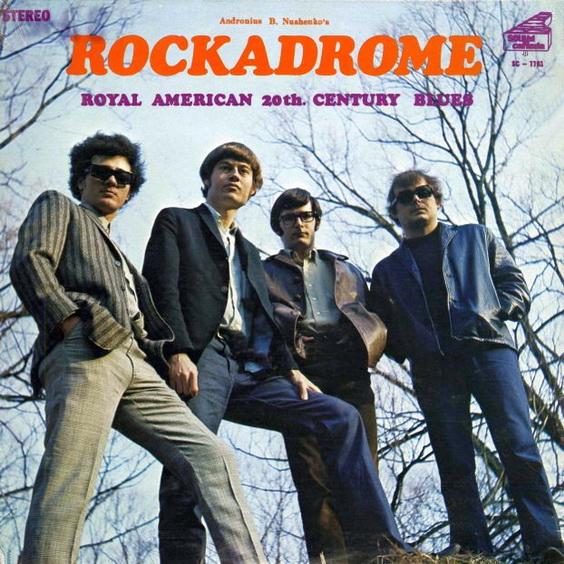 Rockadrome