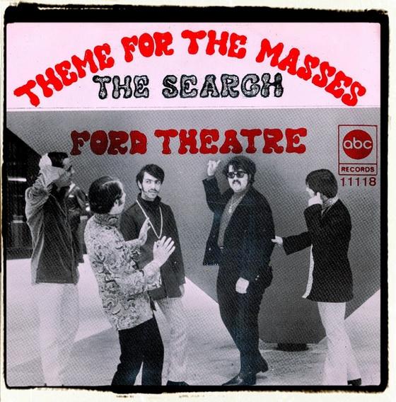 Ford Theatre2