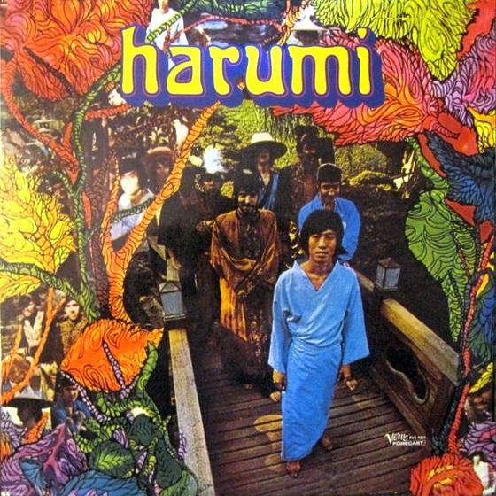 Harumi1