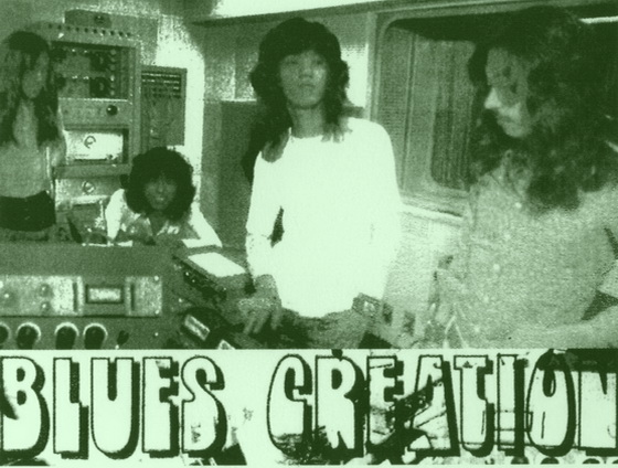 Blues Creation7