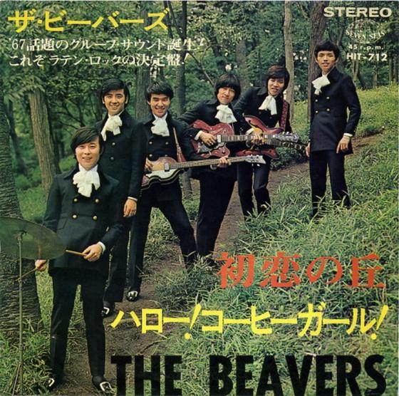 The Beavers1