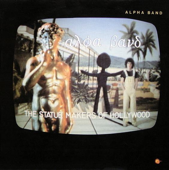 AlphaBand4
