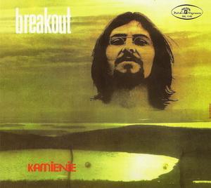 Breakout07