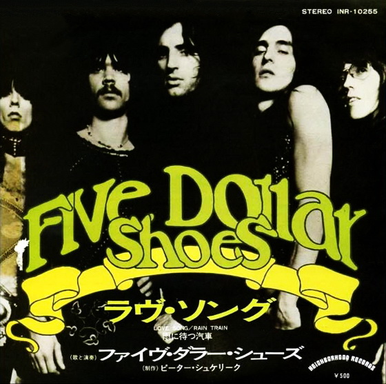 five-dollar-shoes1