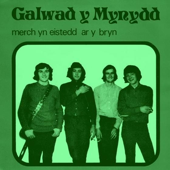 galwad-y-mynydd1