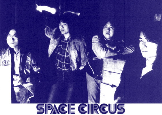space-circus2