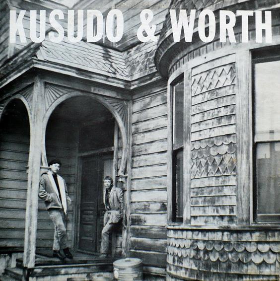 kusudo-worth