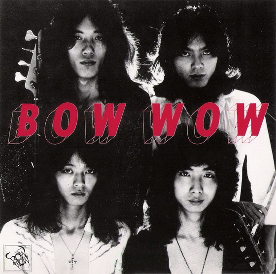 Bow Wow5