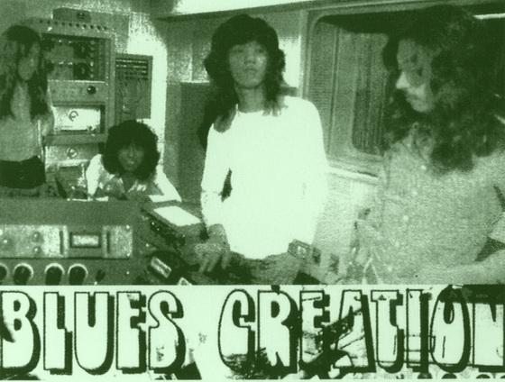 Blues Creation7