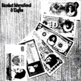 Stardust International & Tayfun - Stardust International & Tayfun 1973 (Soul/Funk/Pop Rock)