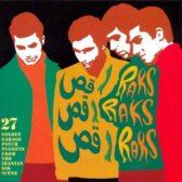 V/A - Raks Raks Raks (27 Golden Garage Psych Nuggets From The Iranian 60's Scene) 2009 (Garage/Psychedelic Rock)