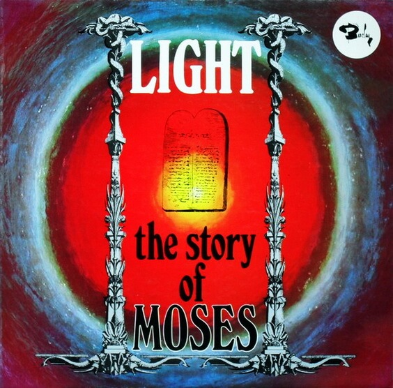 Light - The Story Of Moses 1972 (Netherlands, Progressive/Christian Rock)