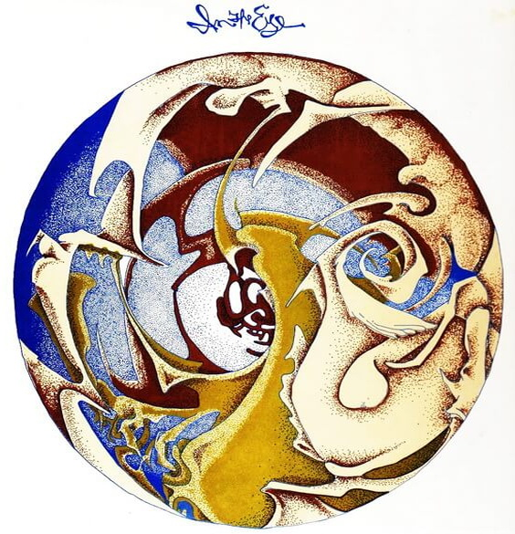 The Screaming Gypsy Bandits - In The Eye 1973 (USA, Psychedelic/Progressive/Folk Rock)