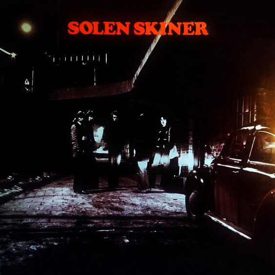 Solen Skiner - Solen Skiner 1976 (Sweden, Hard/Blues Rock)