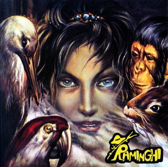 I Raminghi - ...Il Lungo Cammino Dei Raminghi (1972) + Live 1975 [2005] (Italy, Heavy Progressive Rock)