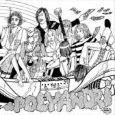 Group 1850 - Polyandri 1975 (Netherlands, Progressive/Jazz Rock)
