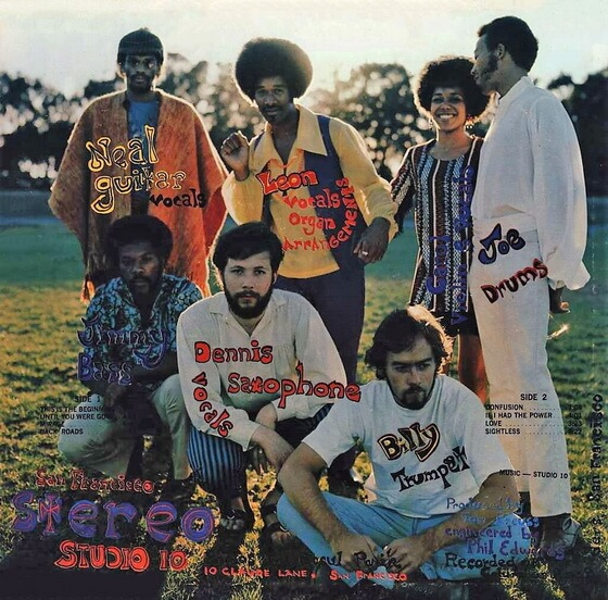Leon's Creation – This Is The Beginning 1970 (USA, Psychedelic Soul/Funk)