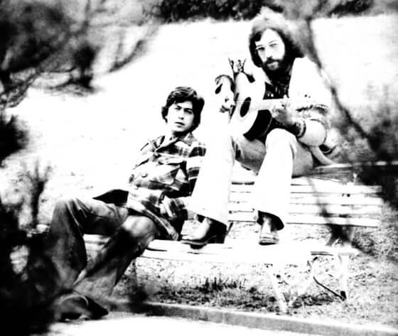 Errobi - Gure Lekukotasuna 1977 (Spain, Progressive/Folk Rock)